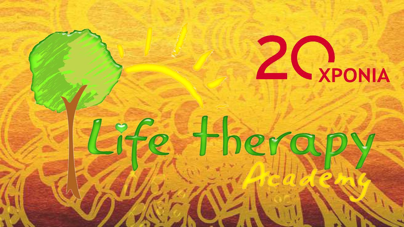 20 Χρόνια Life Therapy Academy !